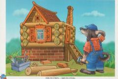 Найти строительный калькулятор.